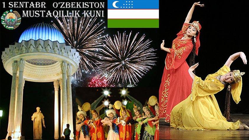 Открытки на день независимости узбекистана